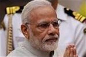 congress  gdp  narendra modi  randeep singh surjewala