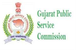 job  salary  gpsc   candidate  apply
