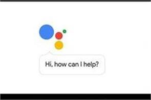 google assistant now available on android tv