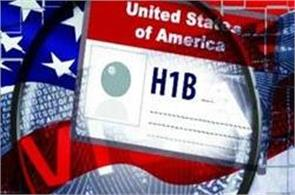 reinstate the necessary action for h 1b visa