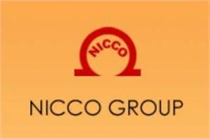 600 people fear losing jobs in nicco corporation closure