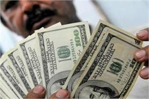 the foreign exchange reserves of the country decreased