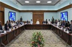 meeting of pm modi with ceo of oil companies
