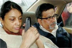 talwar couple will be jailed once every 15 days after being released