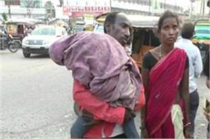 father lifting up daughter dead body on the shoulder in bihar