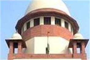 supreme court hanging deepak mishra am khanvilkar