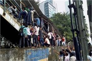 the report on stampede at elphinstone station is fake