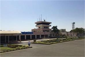 center approves environmental clearance for rajkot airport project