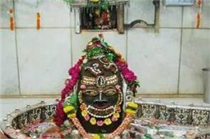 world s only southface jyotirlinga in ujjain