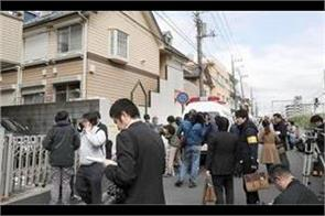 japan nine dead bodies found in a flat