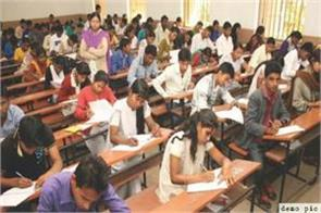 cctv cameras will be installed in all the examination centers by december