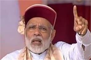 pm modi has simple virbhadra sarkar targeting