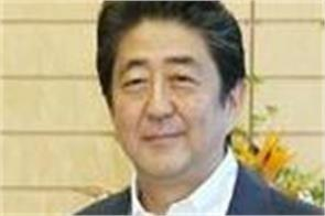 close to majority shinzo abe two thirds in japan elections by opinion poll