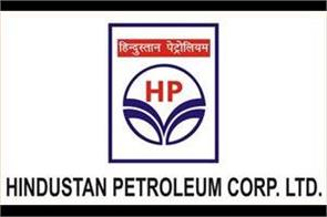 hpcl to acquire mrpl in share exchange agreement