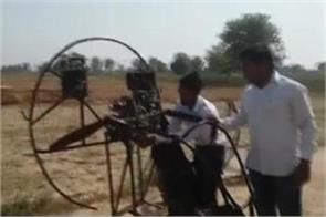 farmers son made aircraft with bike engine