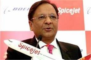 aircraft fuels to be brought under gst  spicejet chief