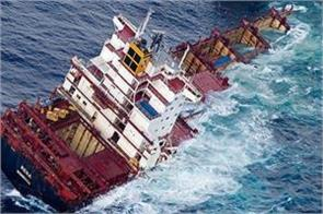 ship trapped in the storm 11 indian lost