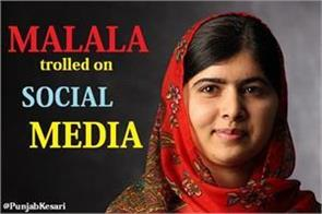 malala wore jeans so did people compare to pornstar