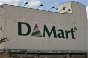 avenue supermart profits up 58 3