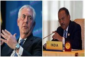 1 hour meeting between tillerson doval