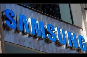 samsung electronics records profit in third quarter
