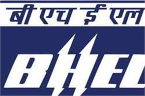 bhel gave 79 percent dividend to shareholders
