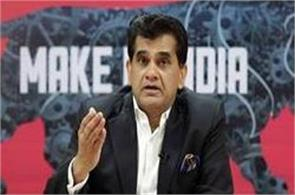 states can not decide what tourists will eat or drink  amitabh kant