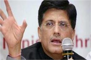 goyal may create 10 lakh jobs in railway eco in 1 year  goel