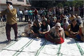 protest by reasi people