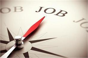 tpsc   job  salary  candidate