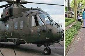 vvip helicopter scam court seeks response from ed