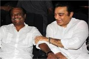 how will succeed in politics let me tell you rajinikanth said to haasan