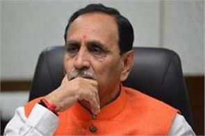 gujarat  till more than 50 posters of cm vijay rupani in rajkat