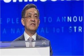 samsung electronics ceo resigns