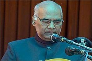 first bihar visit of kovind after becoming president