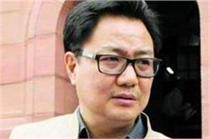 rijiju says the nation is the guardian of the opponents cpm