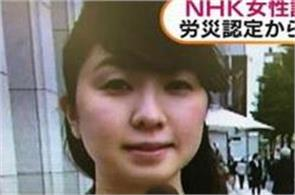 reporter death after overtime of over 159 hours in japan