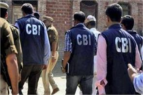 cbi asks center to investigate bofors case