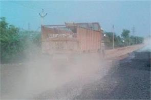 immediate control of the dust  epca