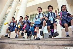 schools   gururgram  safety maneuvers  students