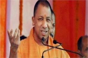 lucknow  cm yogi launches 200 bed maternal infant hospital