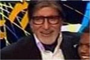 ranjit of bhopal won the heart of amitabh bachchan