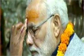 narendra modi kedarnath dham congress randeep s surjewala