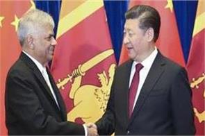 congratulations to chunfing when sri lankan prime minister selects cpc chief