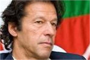 pti questioned the appointment of nab chairman