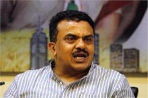 fir against sanjay nirupam