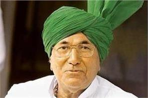 my mistake made bjp government chautala
