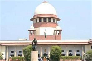 center supreme court deepak mishra am khanvilkar adhar card