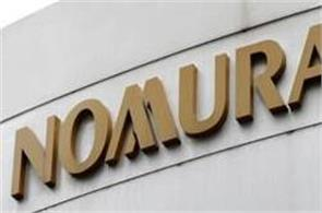 estimates of growth rate of 6 7 percent in fiscal year 2017 18  nomura