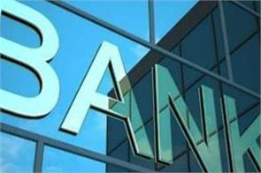 the number of government banks will be reduced